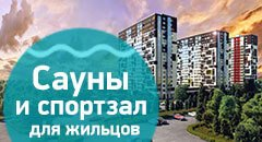 ЖК «Гольфстрим» — комфорт-класс у метро Дыбенко! Отделка «под ключ». Квартиры от 2,14 млн руб.