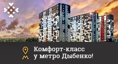 ЖК «Гольфстрим» — комфорт-класс у метро Дыбенко! Отделка «под ключ». Квартиры от 2,3 млн руб.