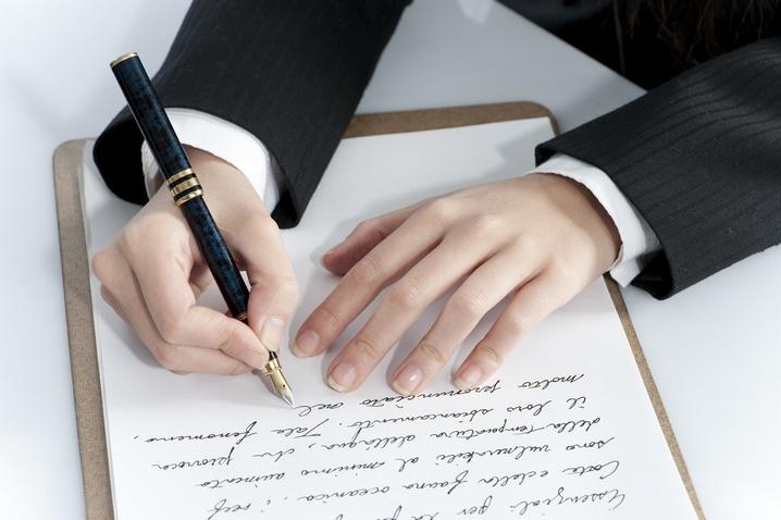 Как подарить долю собственности. Фото: mamastock - Fotolia.com