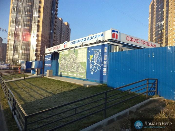 Офис продаж возле метро «Парнас»