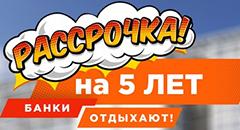 Комплекс «START»<br> Рассрочка 3% в год на 5 лет! Апартаменты от 1,65 млн руб. м. Парнас