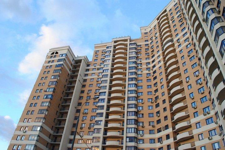 Как выбрать квартиру? Основные советы при покупке жилья