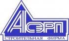 Логотип «АСЭРП»