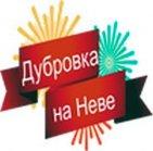 Логотип «Невский Форт»