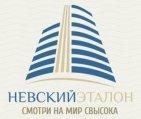 Логотип «Ресурс»