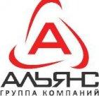 Логотип «Альянс»