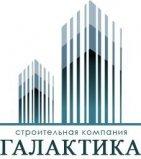 Логотип «Галактика»