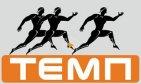 Логотип «Темп»