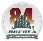Логотип «84 Высота»