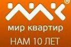 Логотип «Мир Квартир»