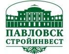 Логотип «Павловск-Стройинвест»