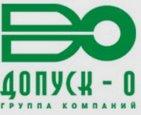 Логотип «Допуск-0»