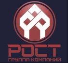 Логотип «Рост»
