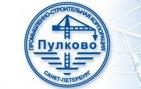 Логотип «Пулково»