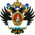 Логотип «СПбГУ»