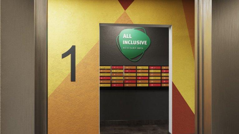 All inclusive («Ол инклюзив») - фото 10