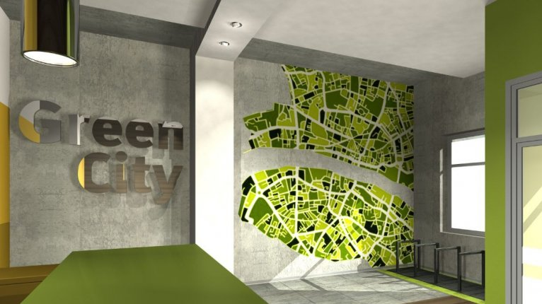 Green City («Грин сити»):
