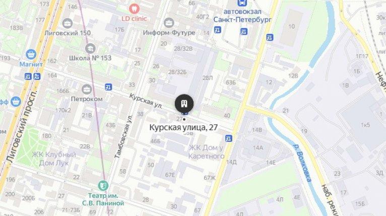 «На ул. Курской» - фото 1