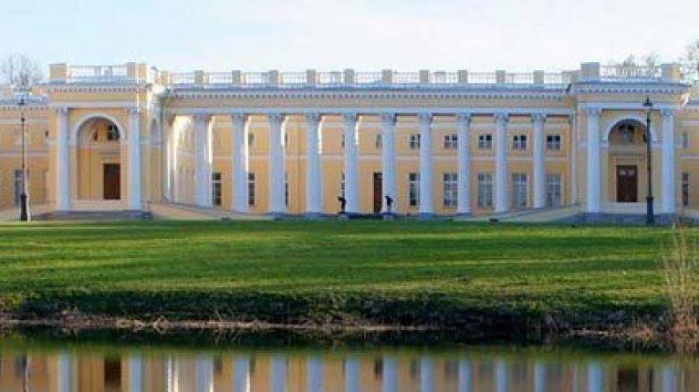 Pushkin House («Пушкин Хаус»):