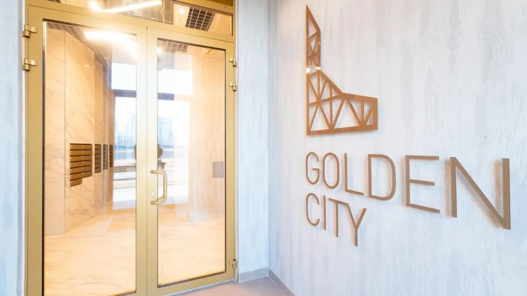 Golden City («Голдэн сити») - фото 5