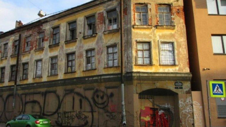 «Дом имени фон Геккера» - фото 1