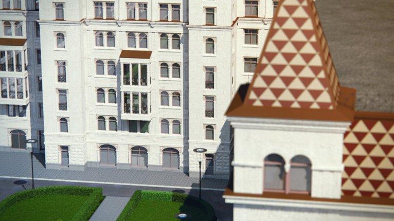 «Русский дом»: