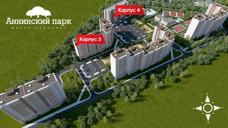 «Аннинский парк» - фото 4