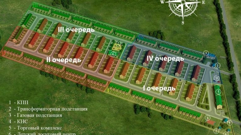 «Есенин Village»: