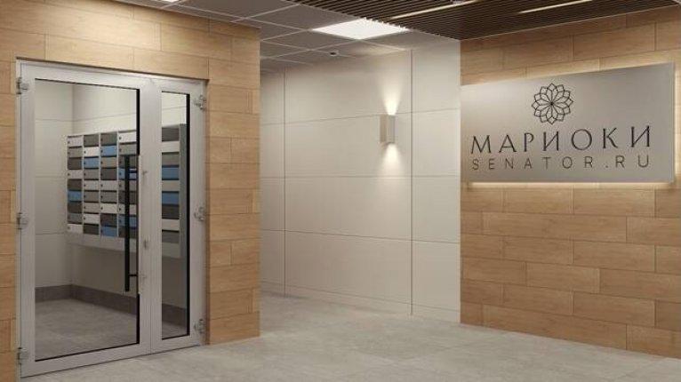 «Мариоки» - фото 15