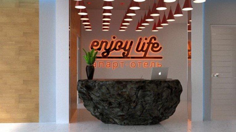 Enjoy Life («Энджой Лайф») - фото 4