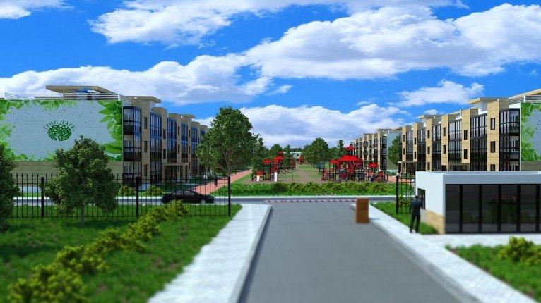 Green Park («Грин Парк»):