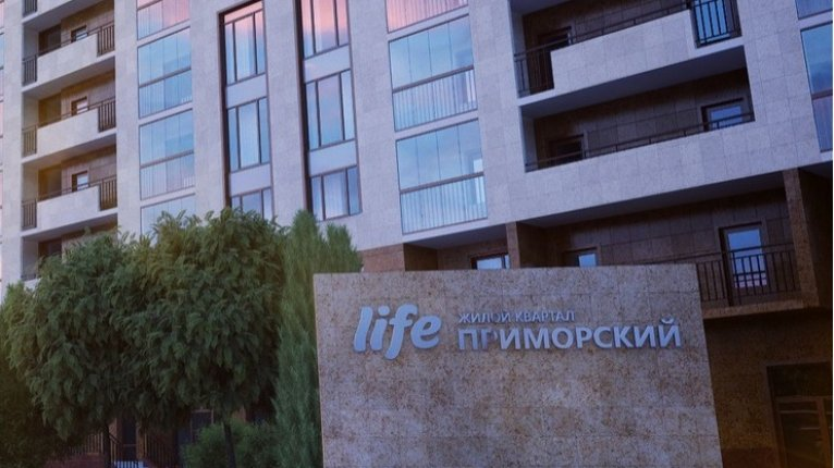 «Life Приморский» («Лайф Приморский»):