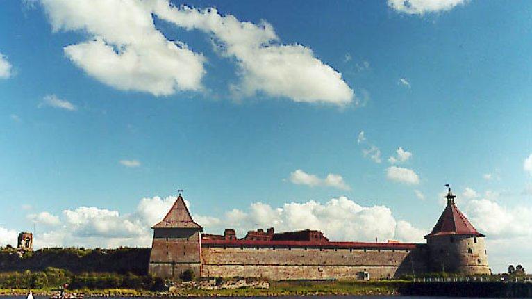 «Ладожский берег»: Вид на крепость и Шлиссельбург