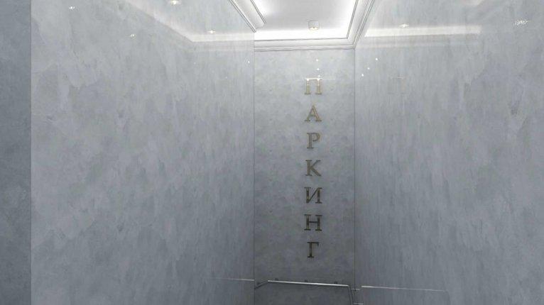 «Граф Орлов. Московский. Первая линия» - фото 5