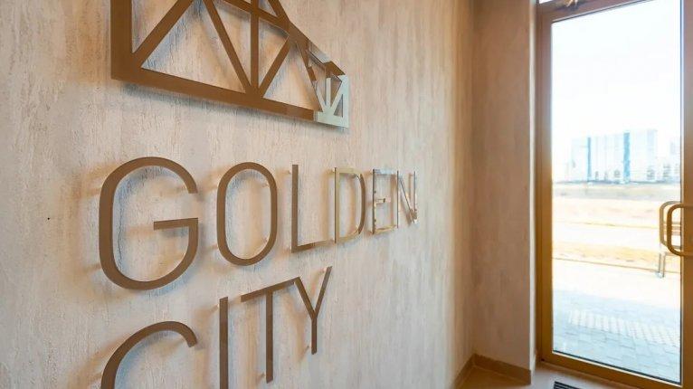 Golden City («Голдэн сити») - фото 2