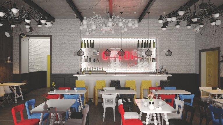 «Голландия»: Ресторан