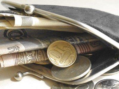 Налог на землю: кому положены льготы на него? Фото с сайта http://www.rosned.info