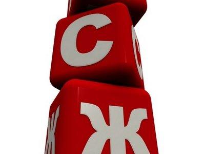 ТСЖ: стоит ли выбирать эту форму управления домом. Фото: waldemarus - Fotolia.com