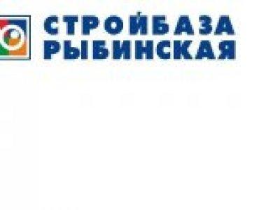 «Стройбаза» Рыбинская»