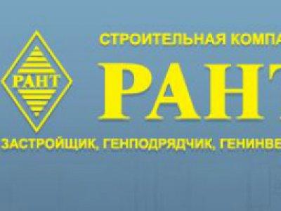 rantstroy.ru