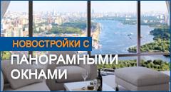 Подборка всех новостроек СПб с панорамным остеклением